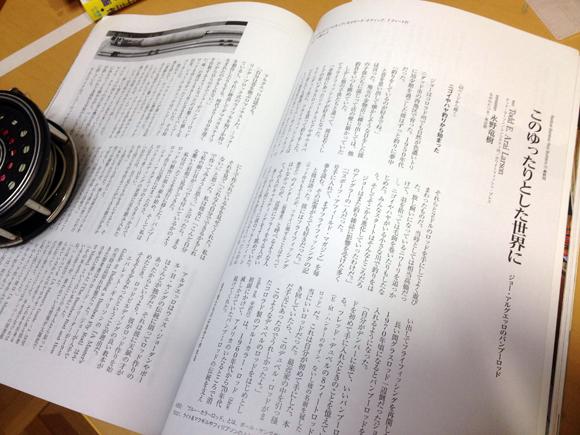 特別公開】「Radical Bamboo Rod Builders ラジカル・バンブーロッド ...